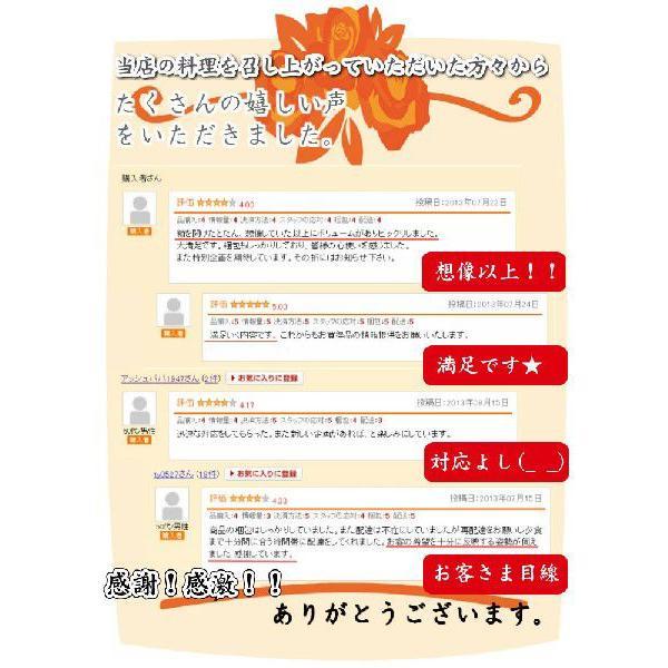 とらふぐ トラフグ とらふぐ鍋4人前 送料無料 冷蔵 鍋 てっちり 下関 鍋 てっちり ふぐ鍋 セット|yamanishisuisan|05