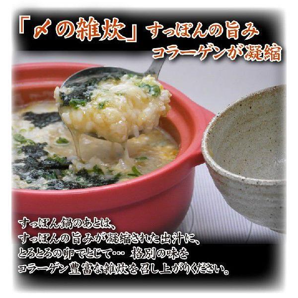 すっぽん スッポン すっぽん鍋セット4−5人前 送料無料 冷凍|yamanishisuisan|04