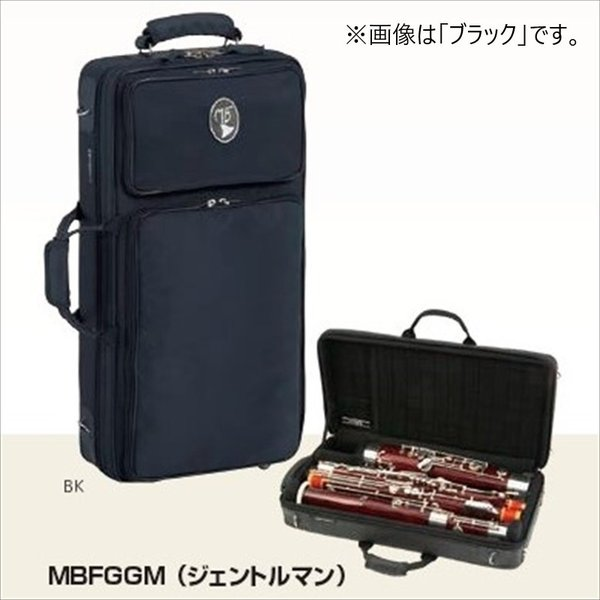 MB ファゴット用ケース MBFGGM / レッド