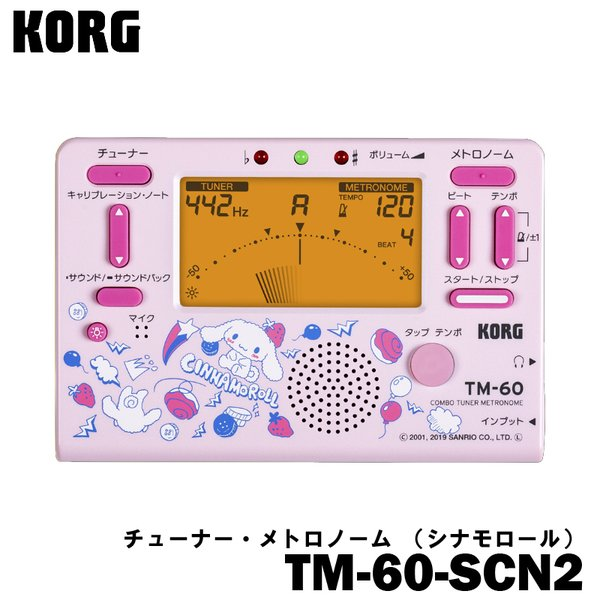 KORG チューナーメトロノーム TM-60-SCN2 / シナモロール