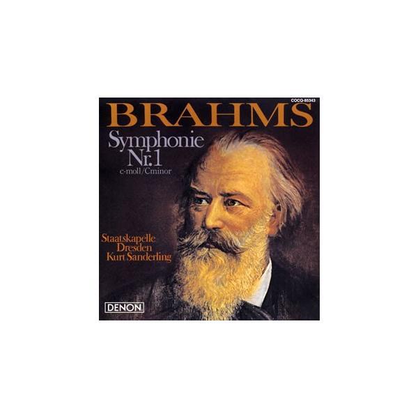 クルト・ザンデルリンク/ブラームス:交響曲第1番