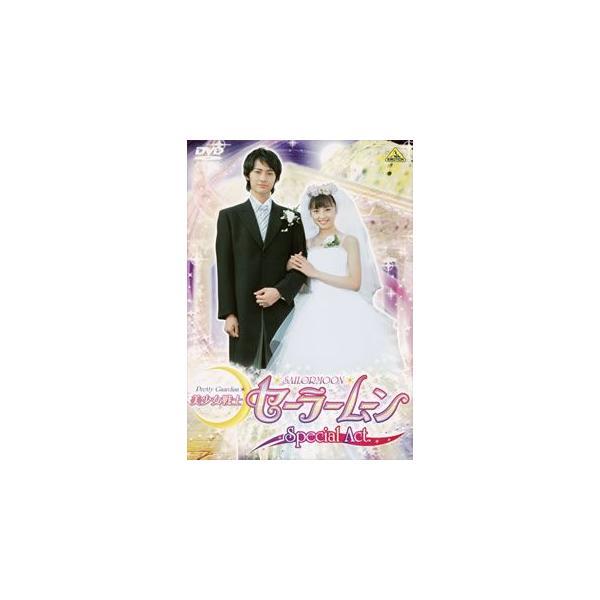 美少女戦士セーラームーン Special Act.  DVD