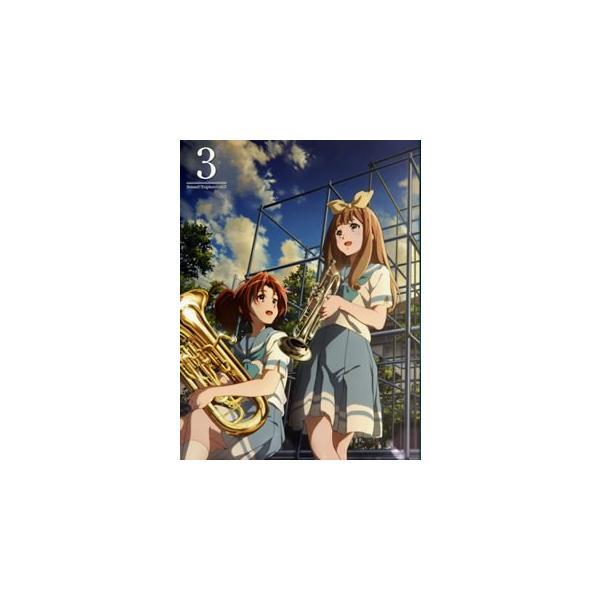 響け ユーフォニアム2 3巻  Blu-ray