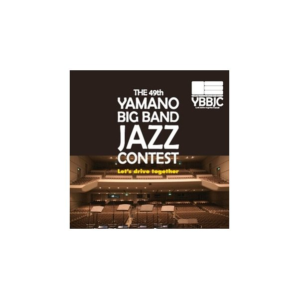 V.A./THE 49th YAMANO BIG BAND JAZZ CONTEST(2枚組)
