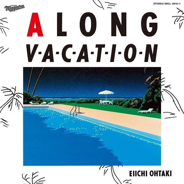 大滝詠一/ALONGVACATION40thAnniversaryEdition(通常盤)CD