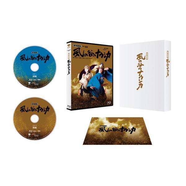 歌舞伎『風の谷のナウシカ』Blu-ray2枚組