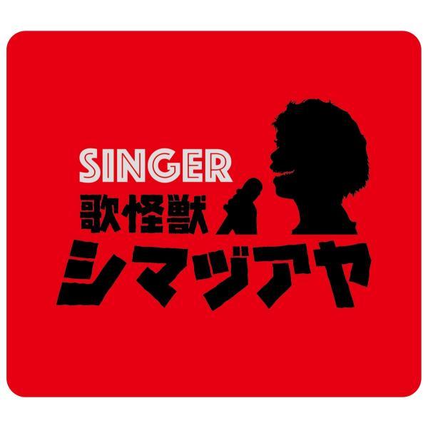 島津亜矢/SINGERBOX1〜6〜歌怪獣スペシャル缶〜CD