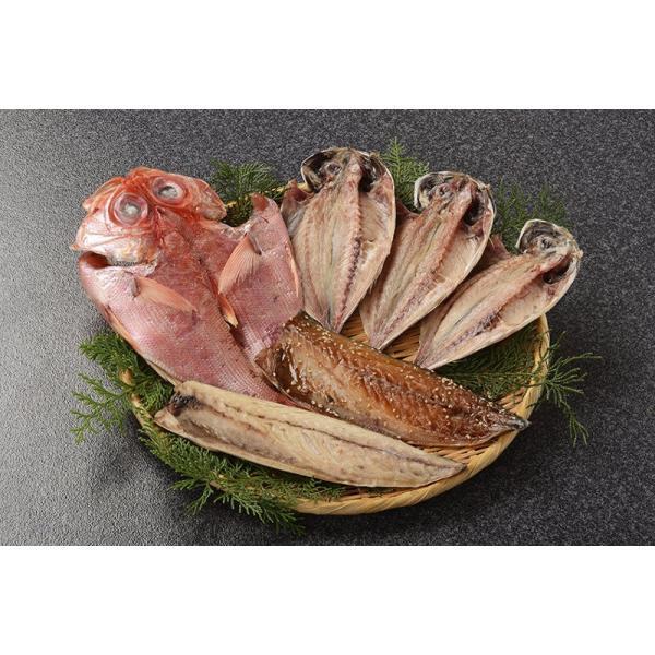 干物 詰め合わせ 坂下名人セット 金目鯛 まあじ とろさば味醂 とろさば塩 干物セット 贈り物
