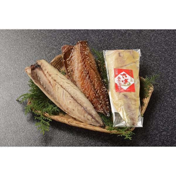 干物 詰め合わせ 鯖づくしセット とろさば味醂 とろさば塩 さば西京漬 干物セット 贈り物