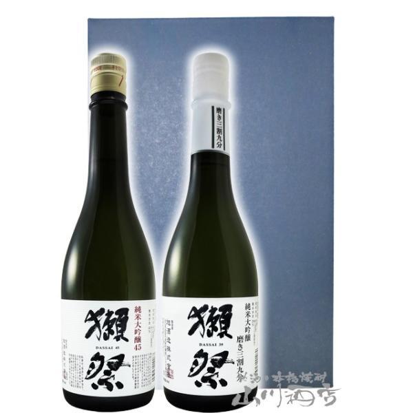 酒の番人 ヤマカワ Yahoo!店_5326