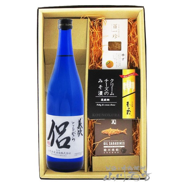 義侠 ( ぎきょう ) 侶(ともがら) 純米吟醸原酒 720ml + おつまみ 3種セット 要冷蔵  日本酒 おつまみセット ハロウィン 2021