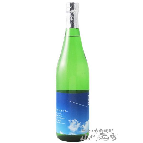 酒の番人 ヤマカワ Yahoo!店_5888