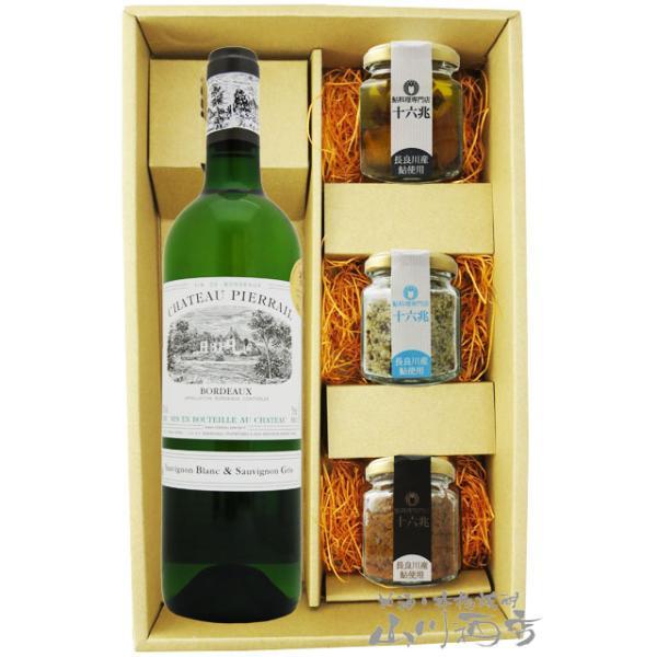 フランス 白ワイン おつまみセット シャトー・ピエライユ 白 750ml + 鮎のおつまみ3種セット ハロウィン 2021