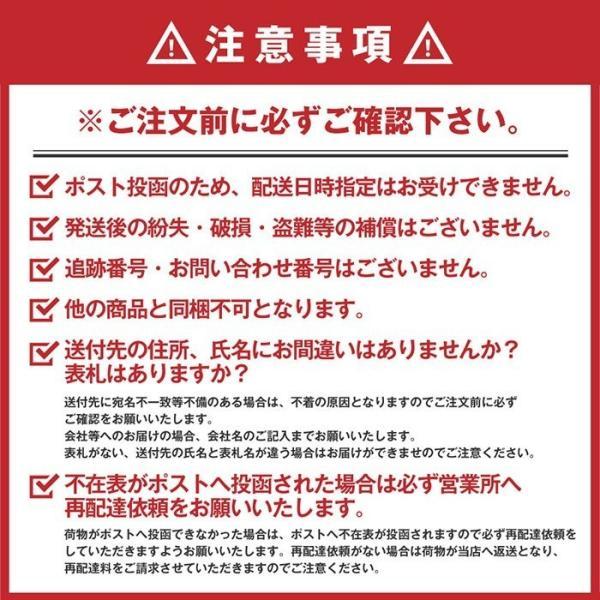 ぼんち ぼんち揚 チキンラーメン味 40g 4袋セット|yamasaki-onlineshop|02