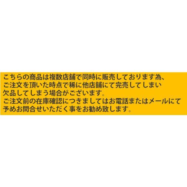 ぼんち ぼんち揚 チキンラーメン味 40g 4袋セット|yamasaki-onlineshop|03