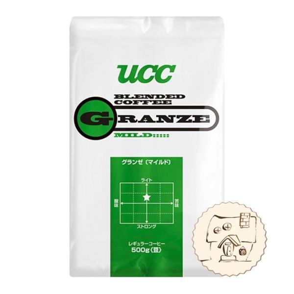 業務用 UCCコーヒー豆 グランゼ マイルド500g 12袋入り  1ケース販売