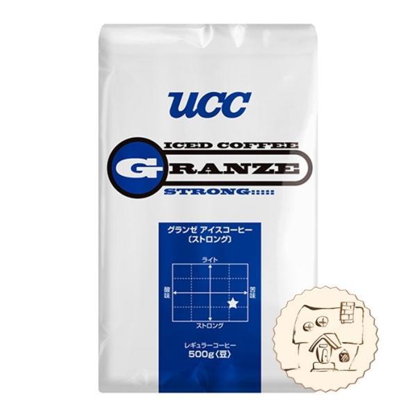 業務用 UCCコーヒー豆 グランゼ ストロングアイスコーヒー500g 12袋入り  1ケース販売