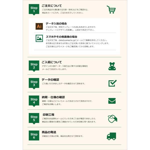 クリップファイル A4 フルカラー印刷 名入れ デザイン 国内生産 10個以上から|yamasann|09
