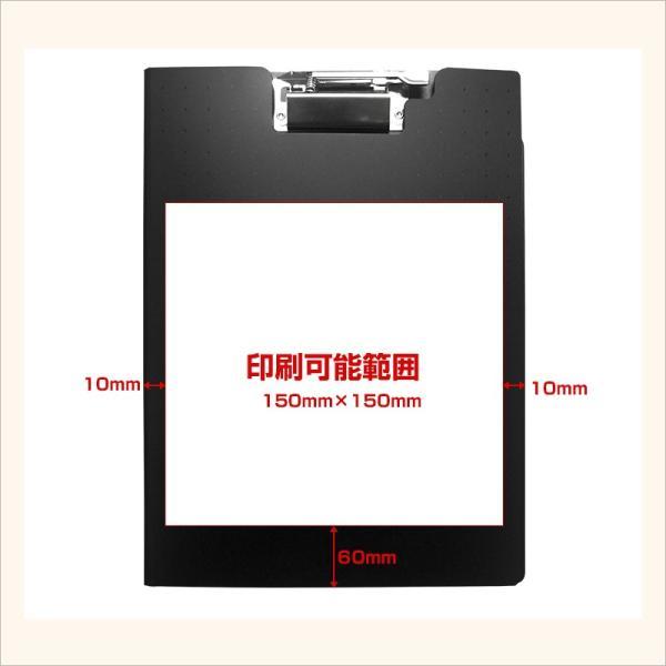 クリップファイル A4 フルカラー印刷 名入れ デザイン 国内生産 10個以上から|yamasann|04