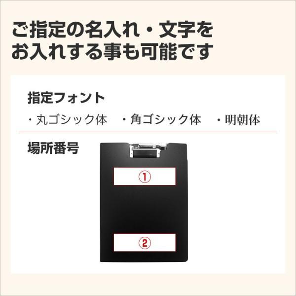 クリップファイル A4 フルカラー印刷 名入れ デザイン 国内生産 10個以上から|yamasann|05