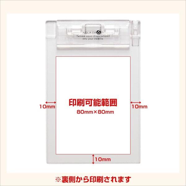 超薄型クリップボード A6ヨコ型(E型) フルカラー印刷 名入れ デザイン  国内生産 10個以上から|yamasann|04