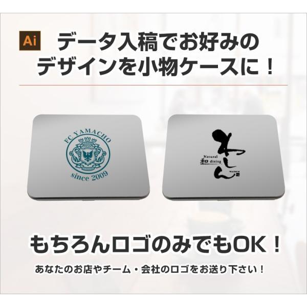 ネックインフリーケース 缶小物ケース ポストカード・写真入れ オリジナル 名入れ  デザイン フルカラー印刷|yamasann|03