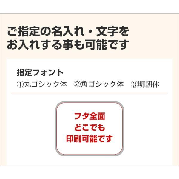 ネックインフリーケース 缶小物ケース ポストカード・写真入れ オリジナル 名入れ  デザイン フルカラー印刷|yamasann|04