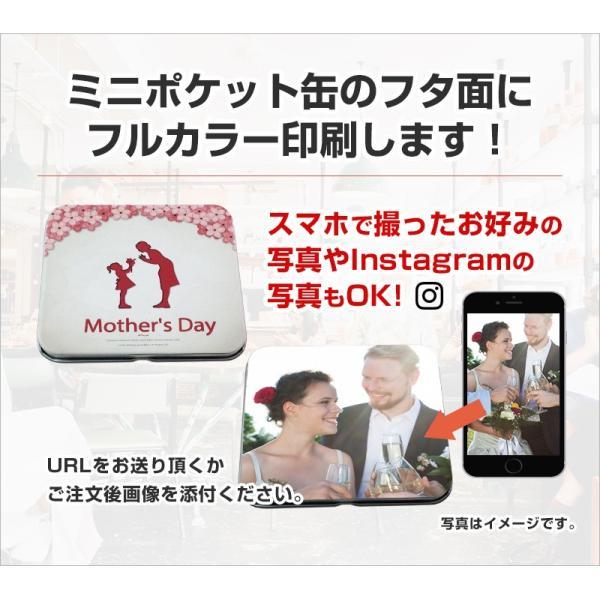 ミニポケット缶 缶小物ケース オリジナル 名入れ  デザイン フルカラー印刷|yamasann|02
