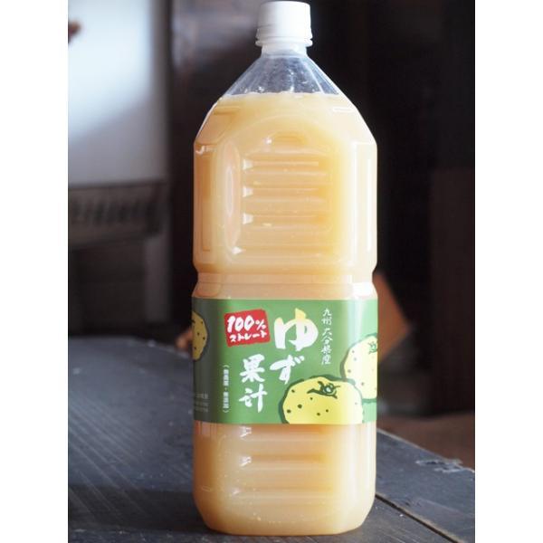 ゆず果汁100% 大容量2L ゆず酢 柚子酢【常温便で発送】柚子果汁 ユズ果汁2キロ