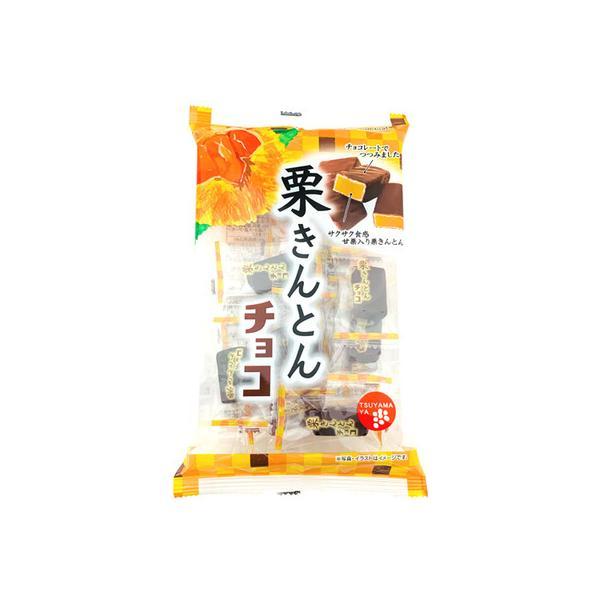 津山屋製菓 120g 栗きんとんチョコ 12袋入