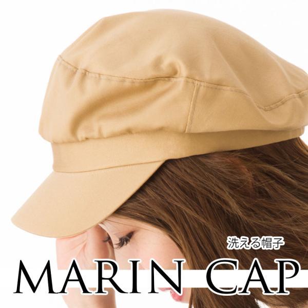 帽子レディースキャスケット春夏メンズキャップオールシーズン61cmマリンキャスケットサイズ調整デキル紐付き洗える