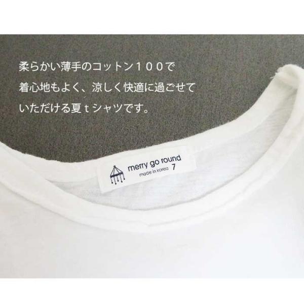 ・在庫処分 インナーシャツ Tシャツ 子供 半袖 無地tシャツ 子供服 トップス 女の子 小学生 100cm 110cm 120cm 130cm|yamashoukodomo|07