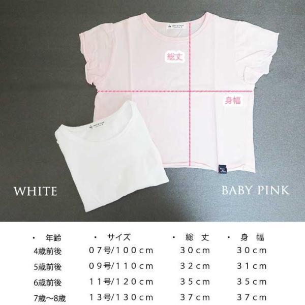 ・在庫処分 インナーシャツ Tシャツ 子供 半袖 無地tシャツ 子供服 トップス 女の子 小学生 100cm 110cm 120cm 130cm|yamashoukodomo|10