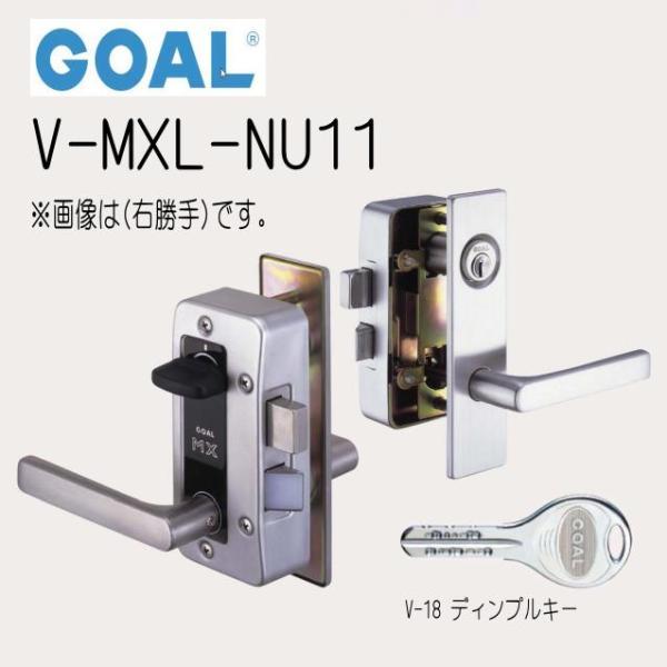 GOAL ゴール MX面付箱錠 V-MXL NUレバー V-18ディンプルキー ドア厚35〜40mm