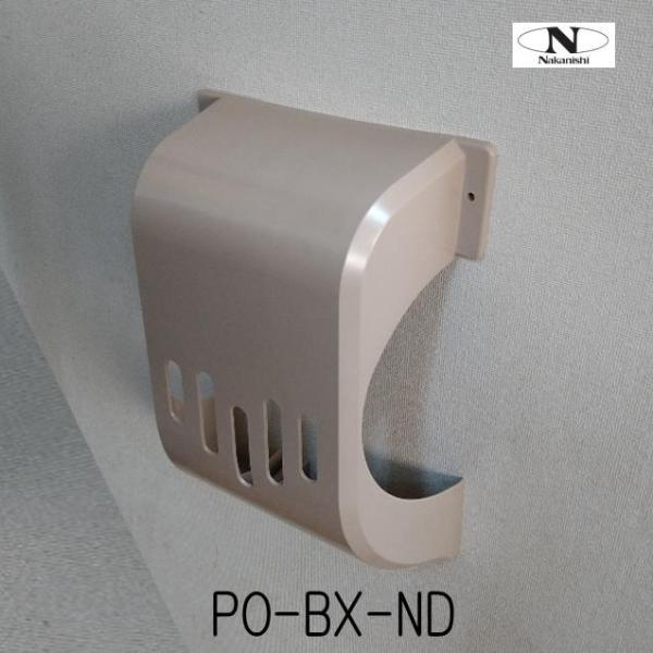 中西産業 ドア用メールボックス(郵便受け箱)  PO-BX-ND
