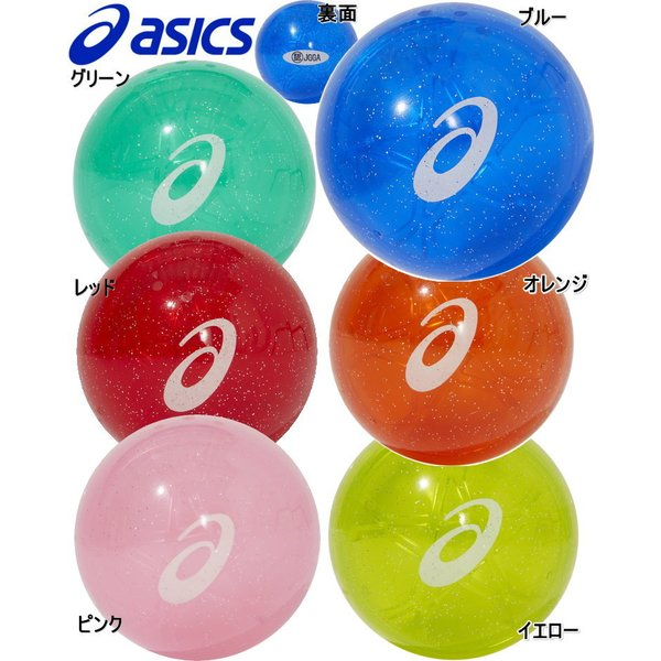 アシックスグラウンドゴルフボールGGホップスター3283A111グランドゴルフボールasics