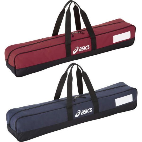 ゴルフのクラブは入りませんASICSアシックスグランドゴルフ専用クラブバッグ(6本入れ用)GGG852グラウンドゴルフ用品ゴルフ