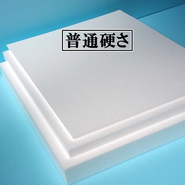 発泡スチロール 板 断熱材 5枚 600mm×450mm×厚さ40mm 普通硬さ
