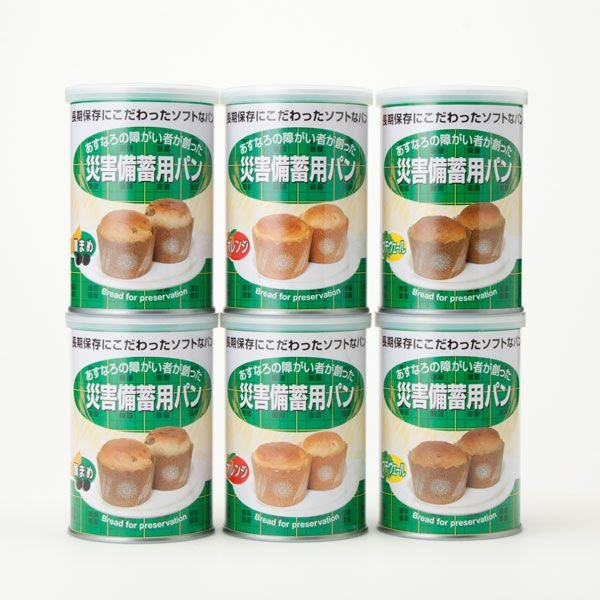 非常食セット 缶詰パン 3種6缶セット あすなろパン 賞味期限2026年8月