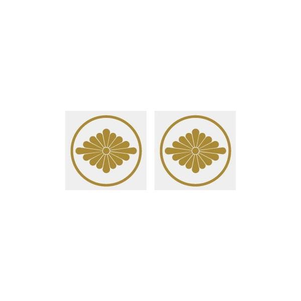 家紋シール 5cm 2枚入り  【糸輪に菊菱】 貼り付け面に家紋だけが残ります。