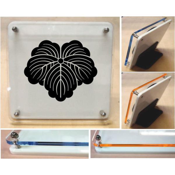 蔦 家紋盾 アクリル製カラーエッジ スタンド型二層式の家紋盾150mm