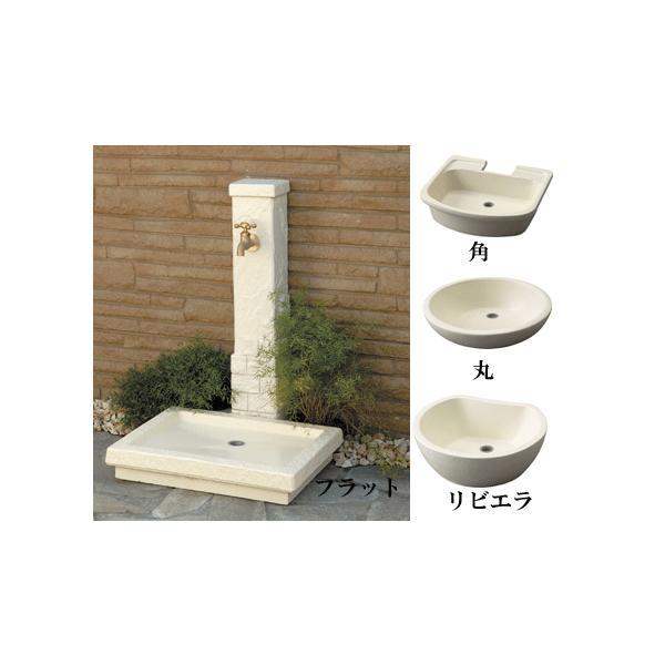立水栓セット 水栓柱 エーゲ  蛇口 1口 3点セット(柱+パン+蛇口 ) ウォーター ガーデン