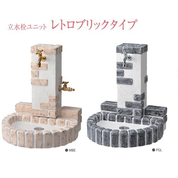 水栓柱 立水栓 セット レトロブリックタイプ  蛇口 1口 丸型パン付き1セット (蛇口 別売) ガーデン
