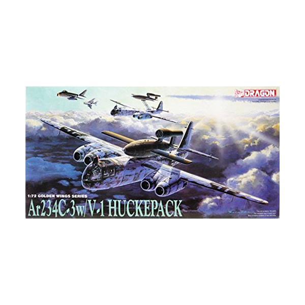 プラッツ 1/72 第二次世界大戦 ドイツ空軍 アラドAr234C-4 w/V-1飛行爆弾 ハックパック プラモデル DR5011 yamatoko