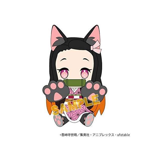 にゃふぉるめシリーズ TVアニメ「鬼滅の刃」 ぬいぐるみvol.1 竈門禰豆子