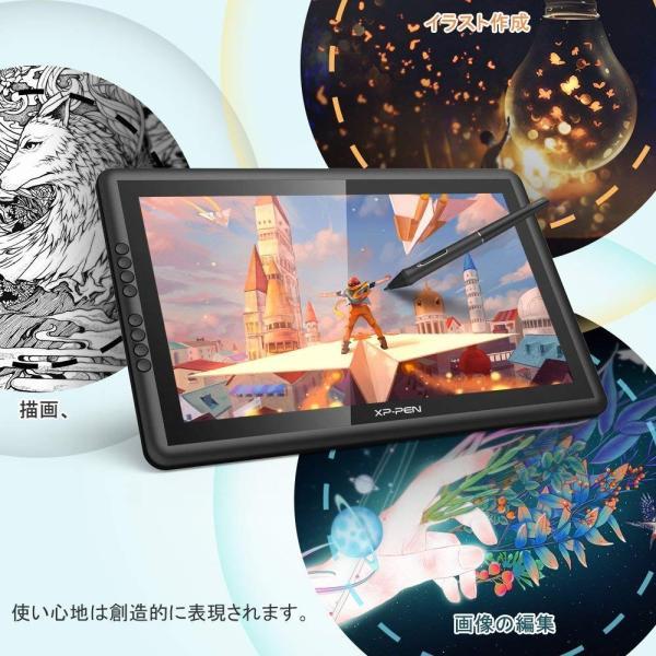 XP-Pen 92%色域液タブ 液晶ペンタブレット 16インチ FHDモニター 8個エクスプレスキー 8192レベル筆圧 Windows/M|yamatomatoya