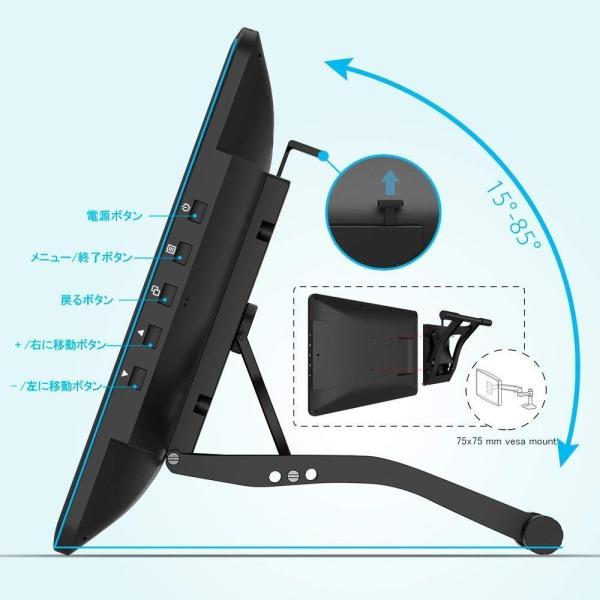 XP-Pen 92%色域液タブ 液晶ペンタブレット 16インチ FHDモニター 8個エクスプレスキー 8192レベル筆圧 Windows/M|yamatomatoya|02