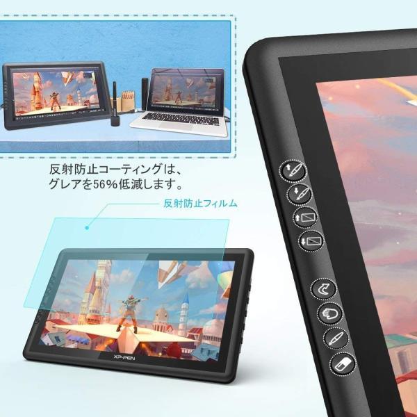 XP-Pen 92%色域液タブ 液晶ペンタブレット 16インチ FHDモニター 8個エクスプレスキー 8192レベル筆圧 Windows/M|yamatomatoya|03