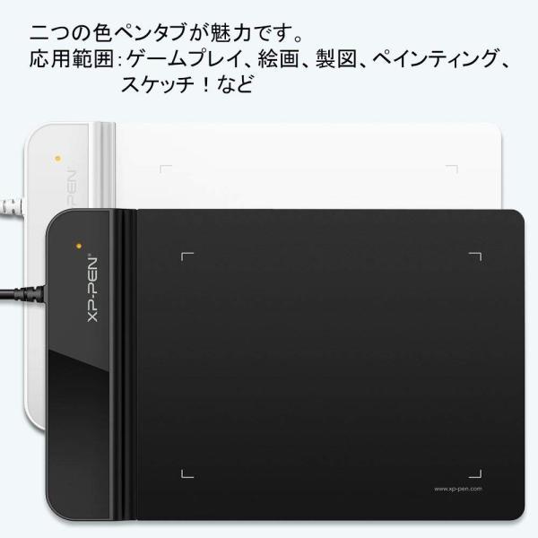 XP-Pen ペンタブレット ペンタブ 4 * 3インチ 2mm厚さ 8192レベル筆圧 イラスト入門用 OSUゲーム用 黒 StarG43|yamatomatoya|06