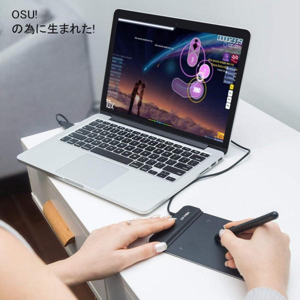 XP-Pen ペンタブレット ペンタブ 4 * 3インチ 2mm厚さ 8192レベル筆圧 イラスト入門用 OSUゲーム用 黒 StarG43|yamatomatoya|07